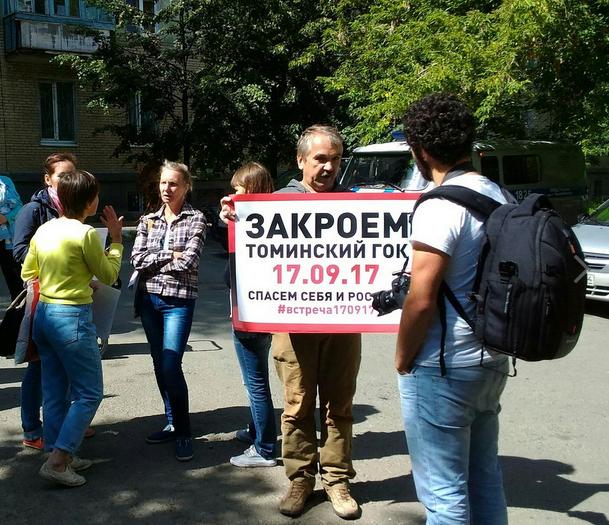 Наподжигателя стройплощадки Томинского ГОКа завели уголовное дело