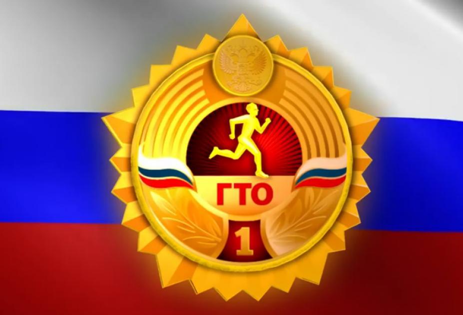 Восемь тамбовских атлетов будут состязаться наВсероссийском летнем фестивале ГТО