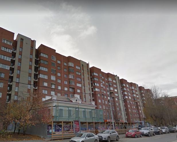 Неадекватный екатеринбуржец грозил подорвать дом вцентре города