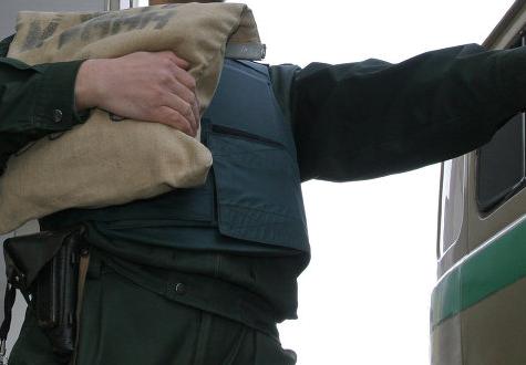 ВЕкатеринбурге разыскивают инкассатора, прикарманившего один млн. руб.