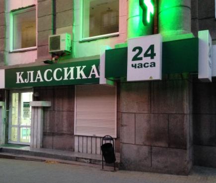 Сеть челябинских аптек подала заявления обанкротстве
