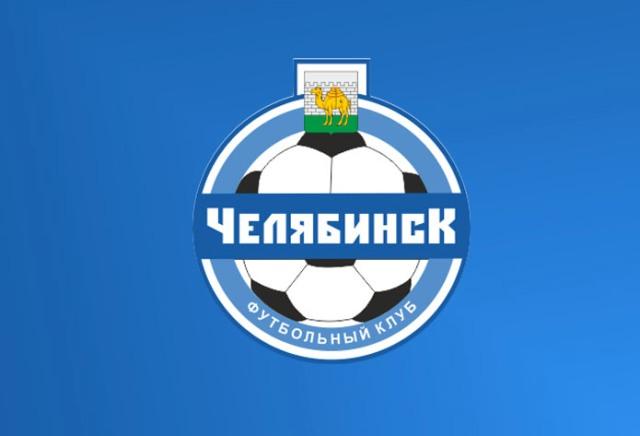 «Урал» разгромил «Челябинск» ивышел в1/8 финала Кубка РФ