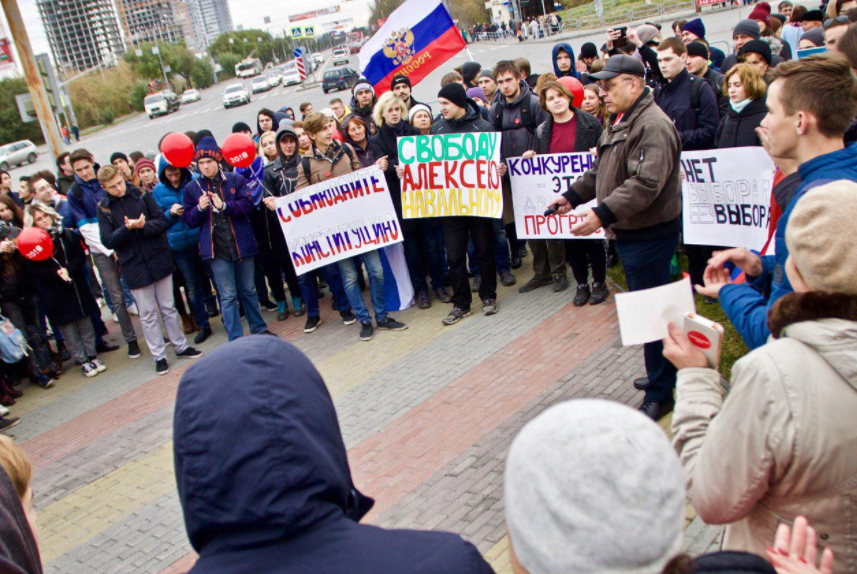 Вчера вПерми прошла акция вподдержку Навального