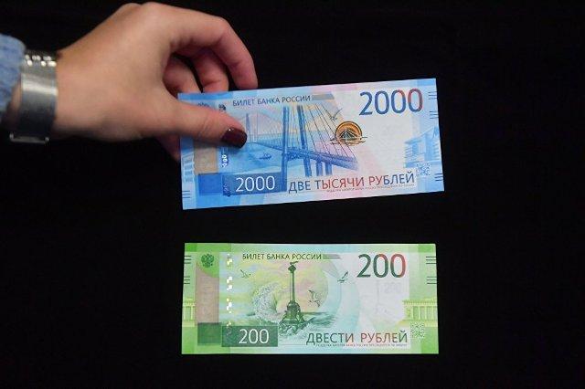 ЦБ утихомирил граждан России: новых денежных средств хватит навсех