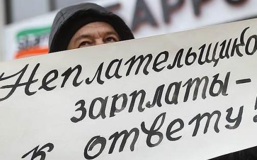 ВЗауралье директора коммерческой компании наказали заневыплату зарплат сотрудникам