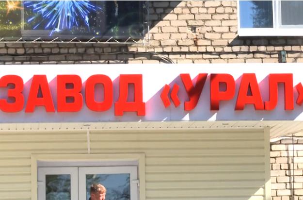 Скончалась 2-ая  пострадавшая после взрыва напороховом заводе вСоликамске