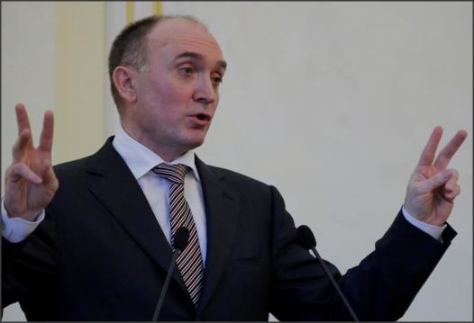 ВЧелябинске возведен современный перинатальный центр