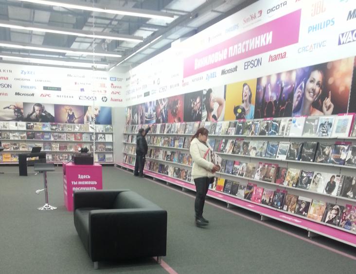 Международная сеть Media Markt закрывает свои магазины вЕкатеринбурге
