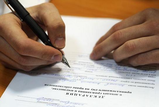 ВБашкирии три депутата неотчитались одоходах илишились мандата