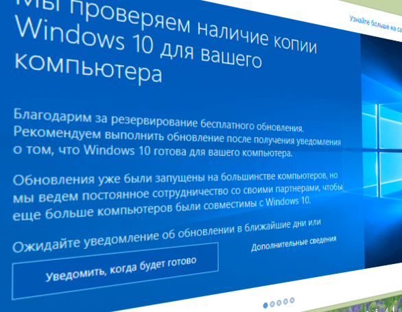 Microsoft признала Windows 10 провальной