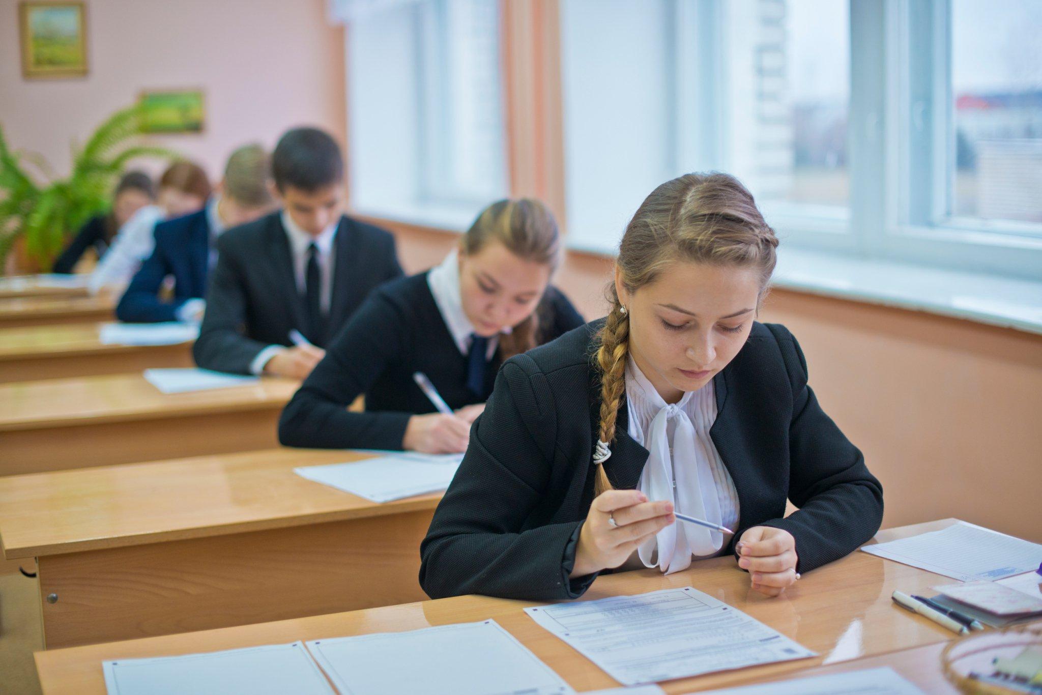 Картинки об образовании об обучении