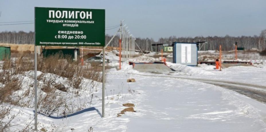 Двое погибли в ДТП с мусоровозами под Челябинском
