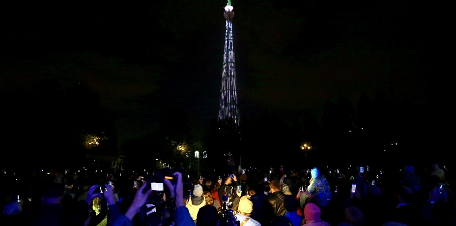 ВЧелябинске торжественно открыли подсвеченную телебашню