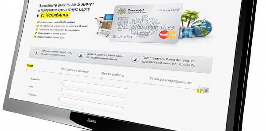 как отменить взятый кредит